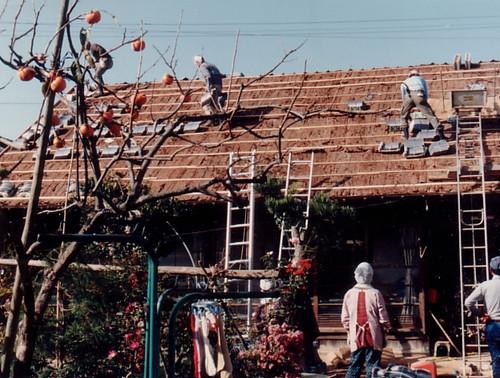 子供の頃の家(屋根葺き)