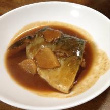16日 サバの味噌煮